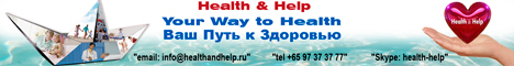 Health and Help