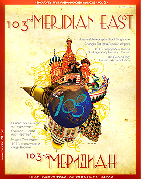 103 MERIDIAN EAST issue 2